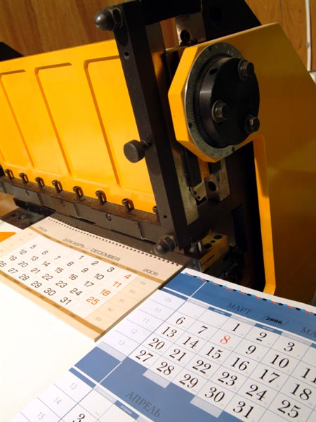 навивка календарей